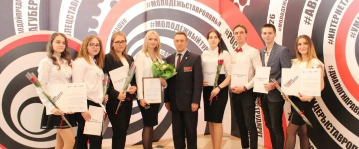 Волонтёрский отряд Ставропольского филиала МПГУ всегда в тонусе!