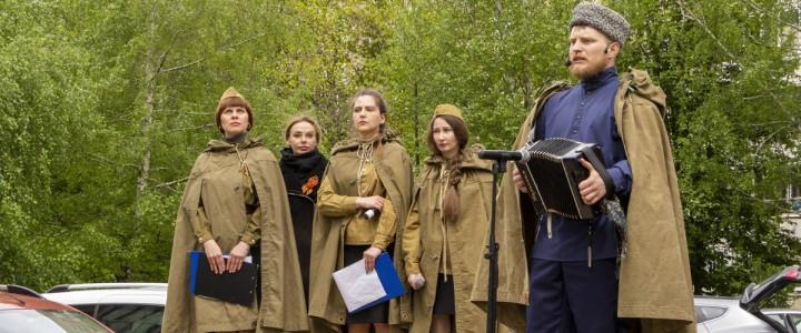 Концертная бригада Ставропольского филиала МПГУ поздравила ветеранов
