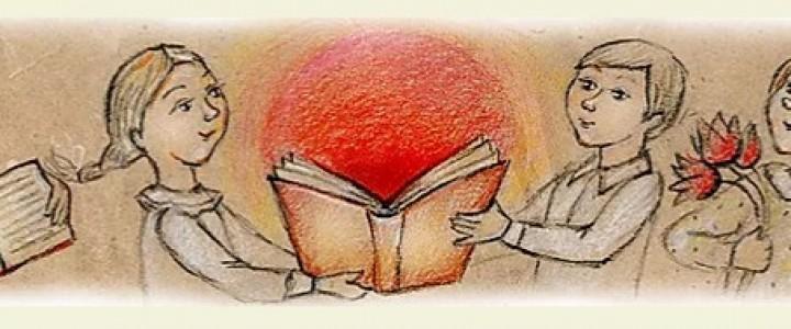 """Прошел финал Международного инклюзивного конкурса чтецов и проектов """"Пусть всегда будет солнце!"""""""