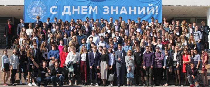 Институт истории и политики МПГУ приветствует абитуриентов!