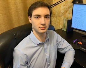 Виктор Утриков, студент ИИЯ МПГУ