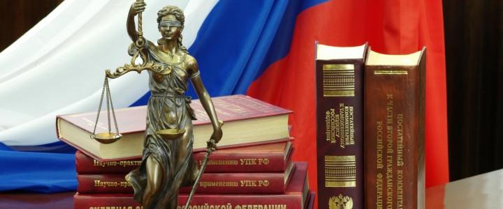Международный  круглый  стол  «Уголовный закон и предприниматели»
