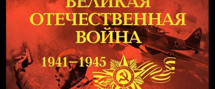 Поздравляем с Днём Победы