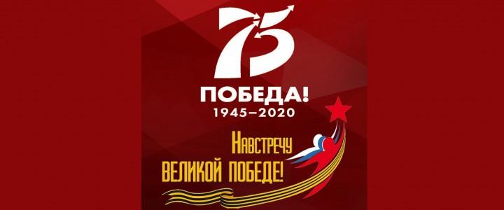 """Онлайн семинар на ХГФ: """"Образы Победы в наших сердцах"""""""