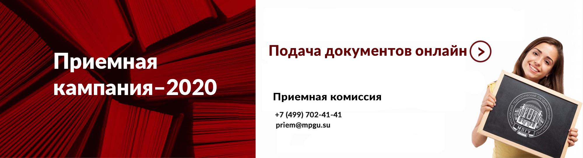 Баннер-Приемка-1