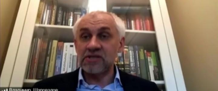 Эксперт МПГУ на конференции ТАСС