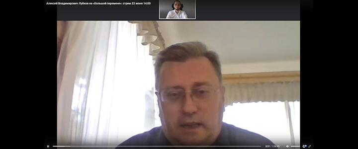 Алексей Лубков  встретился с выпускниками на Большой перемене