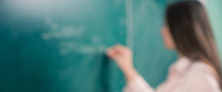 В педвузах пояснили, почему важен закон о ведении уроков в школах студентами
