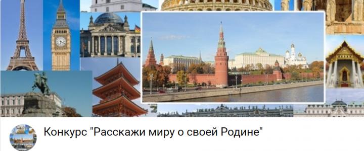 ДОБРОвольцы Института иностранных языков