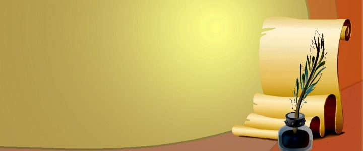 Магистрант Факультета дошкольной педагогики и психологии выступил на XXVII Международной конференции студентов, аспирантов и молодых учёных «Ломоносов» в Московском государственном университете