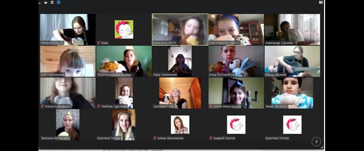 В День защиты детей стартовала первая смена онлайн лагеря МПГУ «Ёжик.camp»