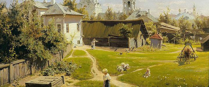 «Картинка моя изображает дворик в Москве в начале лета»