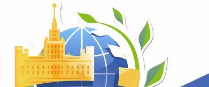Старший преподаватель Ю.П. Миронова приняла участие в Международной научной конференции студентов, аспирантов и молодых учёных «Ломоносов-2020»