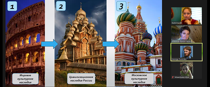В школе №1231 им. В.Д. Поленова стартовал проект МПГУ «Цивилизационное наследие России в Москве»