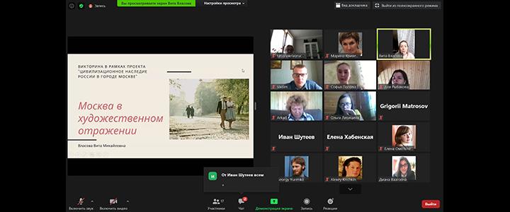 Интерактивные викторины и экскурсии по интересным местам Москвы провели для школьников магистранты ИСГО МПГУ