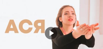 Студенты журналистской мастерской «МЁДЪ» выпустили документальный фильм