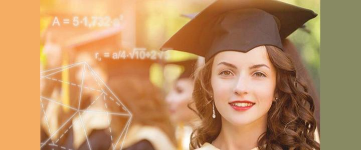 Поздравляем участников  Федерального интернет-экзамена выпускников бакалавриата с высоким результатами!