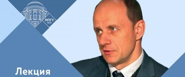 Профессор МПГУ В.Ж.Цветков на канале МПГУ. Онлайн-лекция «Советско-польская война»