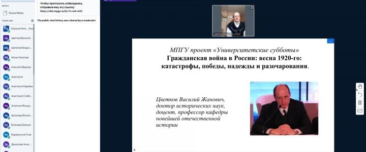 Университетские субботы: Лекция «Гражданская война в России: весна 1920-го: катастрофы, победы, надежды и разочарования»