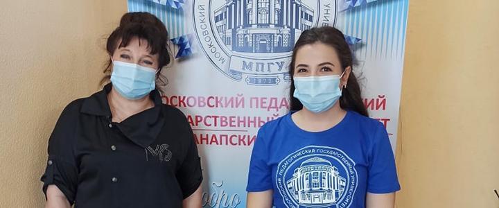 В Анапском филиале МПГУ прошли первые подготовительные курсы в режиме Онлайн!