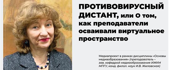 Марина Вайндорф-Сысоева: Давайте создавать возможности, чтобы жить сегодня с удовольствием и не навредить будущему!