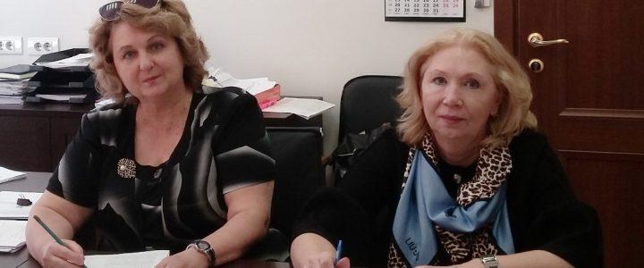Преподаватели Факультета дошкольной педагогики и психологии МПГУ в экспертной группе Минпросвещения России по экспертизе заявок на предоставление грантов