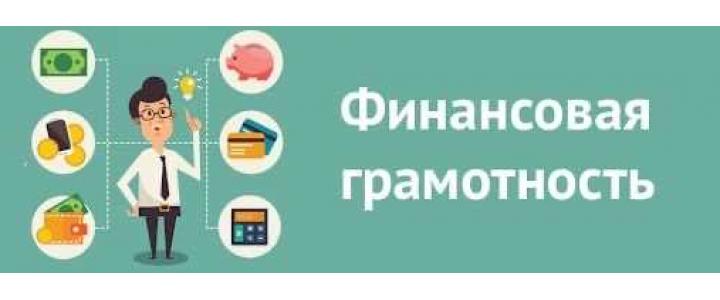 Сегодня начинается ВСЕРОССИЙСКИЙ КОНГРЕСС ВОЛОНТЁРОВ ФИНАНСОВОГО ПРОСВЕЩЕНИЯ. Подключайся!