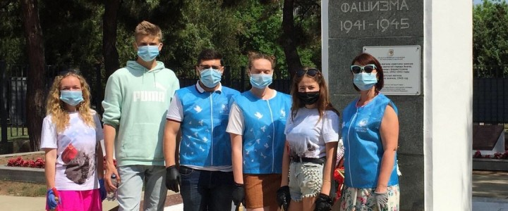 Студенты Анапского филиала МПГУ во Всероссийском субботнике по уборке памятников, посвященных Великой Отечественной войне