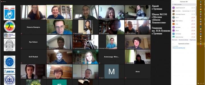 Online защита исследовательских проектов школьников под руководством студентов и аспирантов ИФТИС