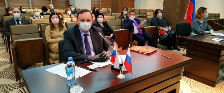 Участие в процедуре избрания делегатов на X Всероссийский съезд судей – высший орган судейского сообщества
