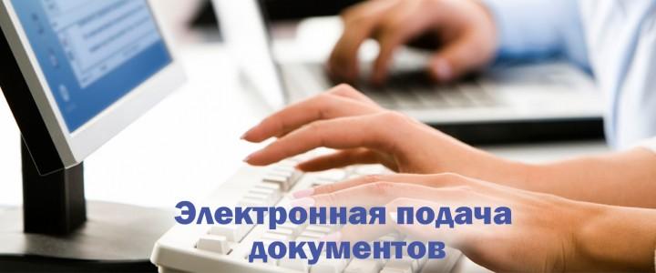 Видеоинструкция по дистанционной подаче документов в Покровский филиал МПГУ