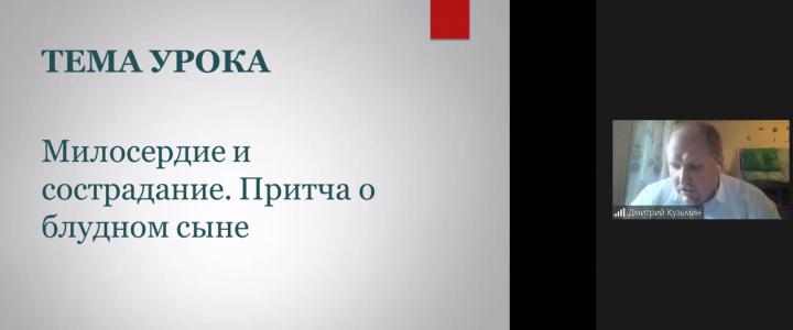 Успешная защита ВКР на программе переподготовки «Преподавание православной культуры в школе»