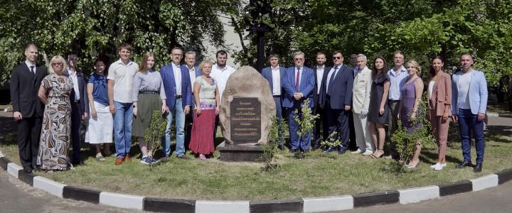 В МПГУ почтили память о Великой Отечественной войне