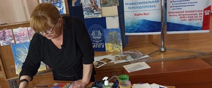 В Анапском филиале МПГУ прошло третье занятие в рамках онлайн курсов «Уроки изобразительной грамотности для будущих дизайнеров»