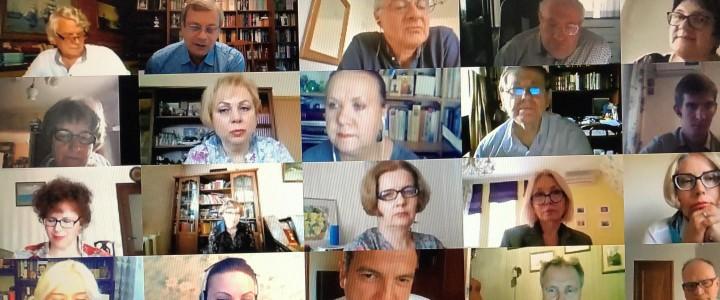 Научно-практическая видеоконференция «Чтение и литературное образование в цифровую эпоху»
