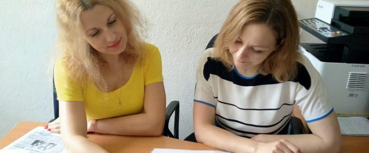 """Отборочная комиссия Института """"Высшая школа образования"""" принимает первые заявления от абитуриентов на обучение"""