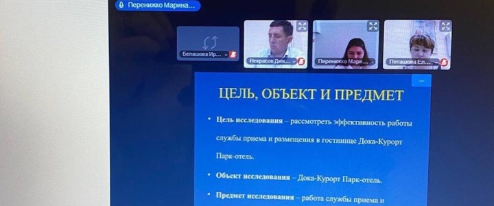В Анапском филиале МПГУ продолжается защита выпускных квалификационных работ в дистанционном режиме!