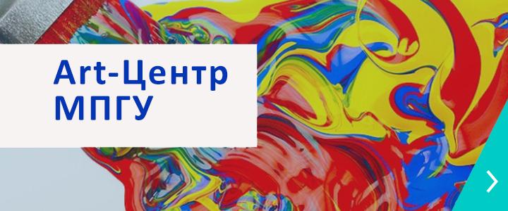 banner-art-center-1
