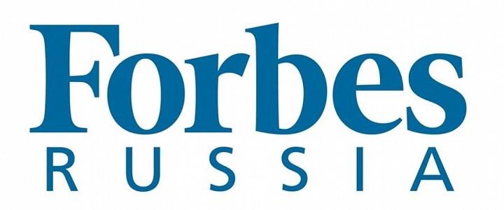 МПГУ значительно улучшил свои позиции в  рейтинге Forbes – 2020