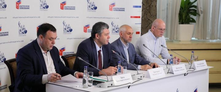В ОП РФ прошел пресс-брифинг, посвященный наблюдению за голосованием