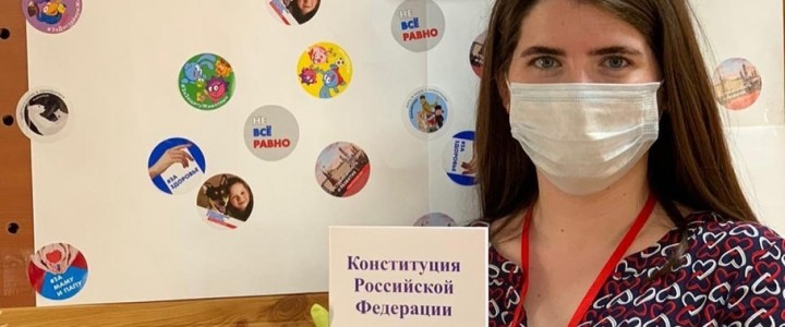 На базе Анапского филиала МПГУ активно работает избирательный участок 02-20