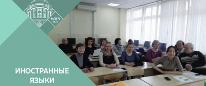 Наши выпускники – преподаватели немецкого языка в вузе и школе