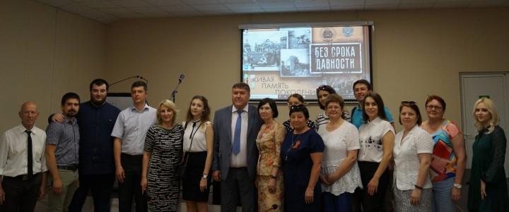 МПГУ выступил организатором Всероссийского проекта