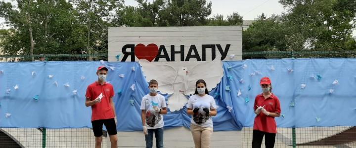 Волонтеры Анапского филиала МПГУ приняли участие во флешмобе «Голубь мира»