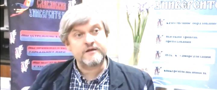 О прошлом и настоящем русской диаспоры Молдовы – в интервью с учредителем Славянского университета Олегом Бабенко