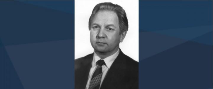Страницы истории МПГУ:  Виктор Григорьевич Тюкавкин – видный ученый и педагог