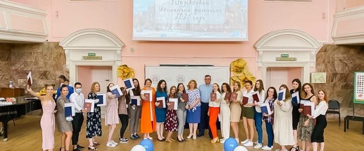 Торжественное вручение дипломов выпускникам института филологии 2020 года