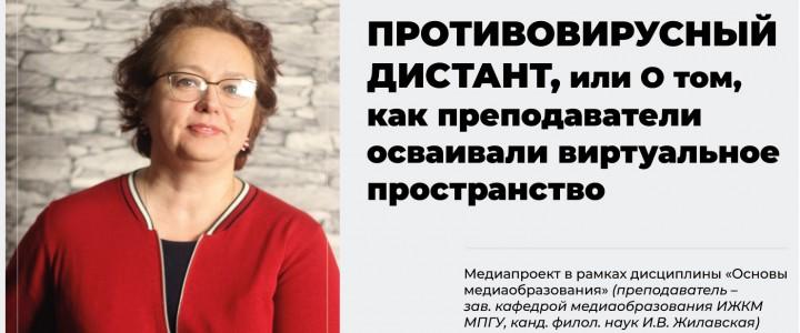 Елена Орлова: Для перехода требуется время, а не прыжок над бездной