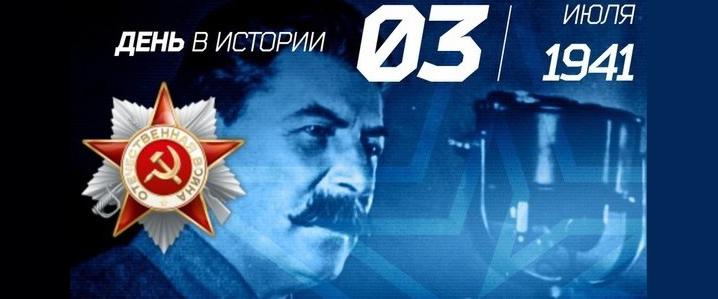 МПГУ в годы Великой Отечественной войны: «Все силы на разгром врага!»