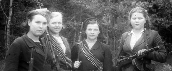Календарь Великой Победы: студенты и педагоги МПГУ – участники борьбы в тылу врага